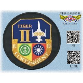 空軍大漠特遣隊第10梯次隊徽 飛行夾克臂章